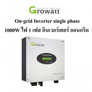 GROWATT 1000W (1 phase)