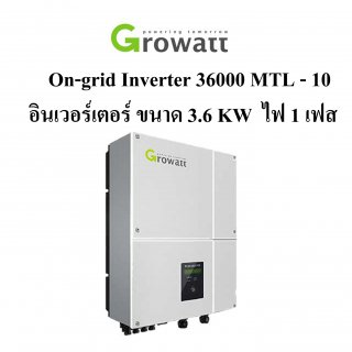 GROWATT-3600-MTL-10
