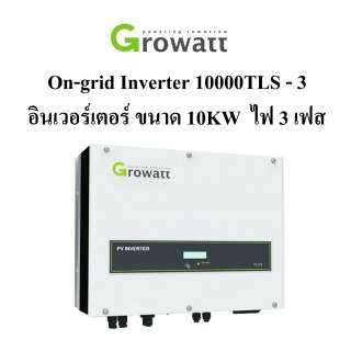 Growatt 10000TL3-S 3 phase