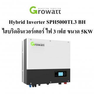 Growatt SPH 5000TL3 BH