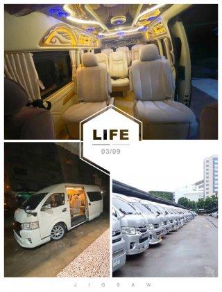 รถตู้ VIP ให้เช่า