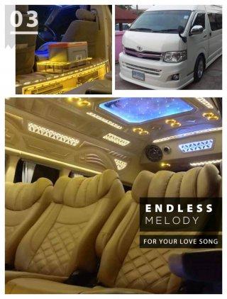 รถตู้ท่องเที่ยวทั่วไทย