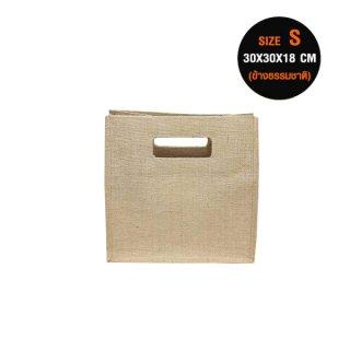 กระเป๋าผ้ากระสอบ แบบหูเจาะ (ไซส์ S ข้างธรรมชาติ)