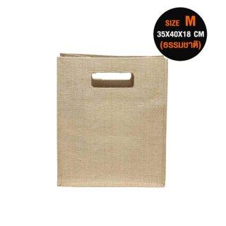 กระเป๋าผ้ากระสอบ แบบหูเจาะ (ไซส์ M ข้างธรรมชาติ)