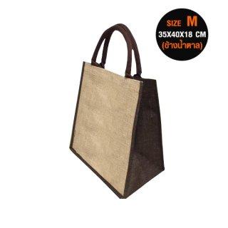 กระเป๋าผ้ากระสอบ แบบหูกลม (ไซส์ M ข้างน้ำตาล)