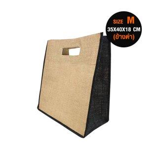 กระเป๋าผ้ากระสอบ แบบหูเจาะ (ไซส์ M ข้างสีดำ)