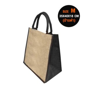 กระเป๋าผ้ากระสอบ แบบหูกลม (ไซส์ M ข้างสีดำ)