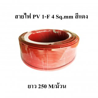 SOLAR CABLE PV1-F 6sq.mm. 100m.