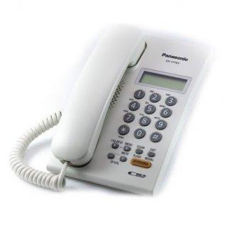 โทรศัพท์ตั้งโต๊ะสายเดี่ยว Panasonic รุ่น KX-T7705