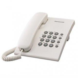 โทรศัพท์สายเดี่ยว Panasonic รุ่น KX-TS500MX