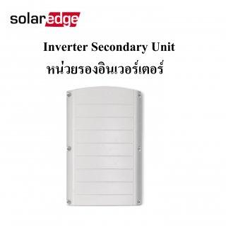Inverter Secondary Unit