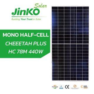Jinko Mono Half cell 440w