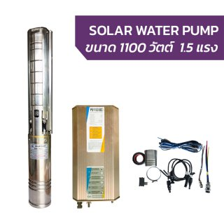 4PSS8-5 water pump 1100W