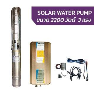 SB water pump 2200W