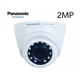 กล้องวงจรปิด CCTV IP Camera รุ่น CV-CFN203L