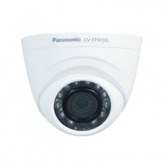 กล้องวงจรปิด CCTV IP Camera รุ่น CV-CFN103AL