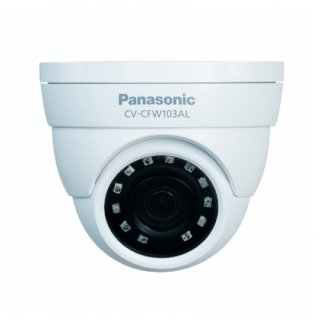 กล้องวงจรปิด CCTV IP Camera รุ่น CV-CFW103AL
