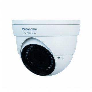 กล้องวงจรปิด CCTV IP Camera รุ่น CV-CFW101AL