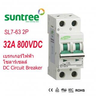 MCB DC Breaker 800V32A