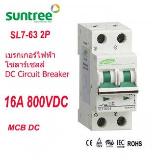 MCB DC Breaker 800V16A