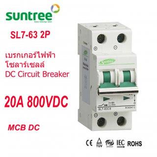 MCB DC Breaker 800V20A