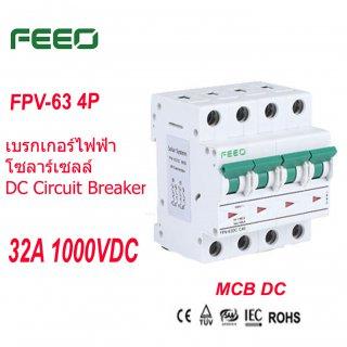 DC Breaker 1000V 32A