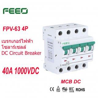 DC Breaker 1000V 40A
