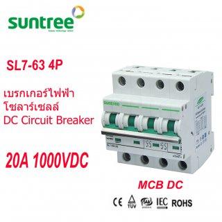 DC Breaker 1000V 20A