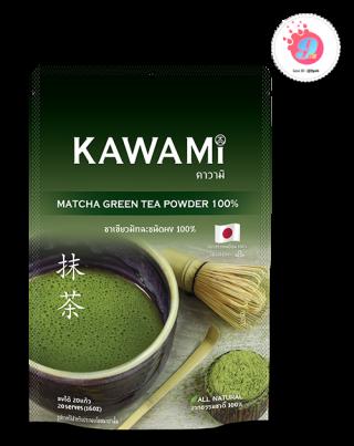 คาวามิ ชาเขียวมัทฉะชนิดผง 100%