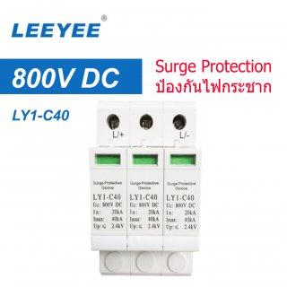 DC-Surge-800V