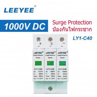 DC-Surge-1000V