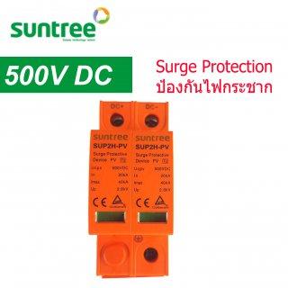 DC-Surge-500V Suntree
