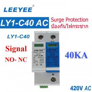 AC-Surge-LN-Signal