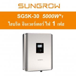 Sungrow SH5K-30 5kW