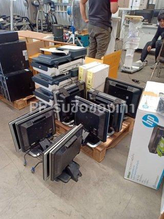 รับซื้อคอมพิวเตอร์เก่าราคาดี