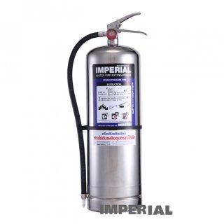 เครื่องดับเพลิงชนิดน้ำสะสมแรงดัน IMPERIAL