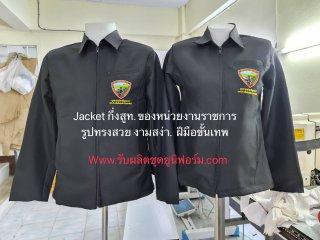 เสื้อแจ๊คเก็ตกึ่งสูท Semi-Suit Jacket