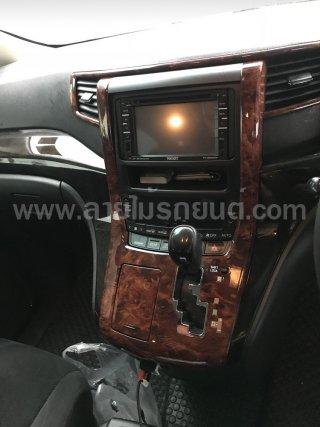 ลายไม้รถยนต์ Toyota Alphard