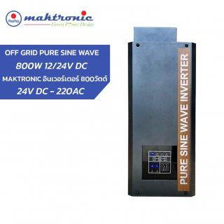 Off grid pure sine 800w