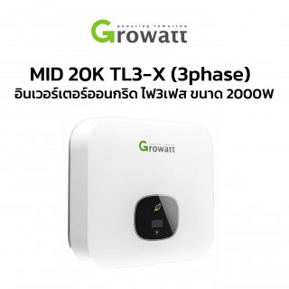 Growatt MID 20KTL3 X