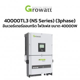 Growatt 40000TL3 NS Series