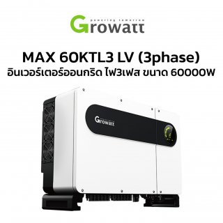 Growatt MAX 60KTL3 LV