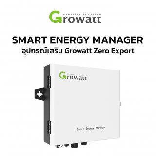 Growatt Zero Export