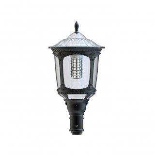 SLL-10N Lanscape Light 20W