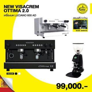 COFFEE MACHINE SET NEW VISACREM OTTIMA 2G