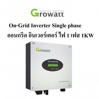 GROWATT 1kW(1000w)