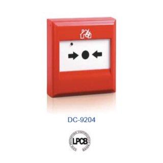 อุปกรณ์แจ้งเหตุเพลิงไหม้ด้วยมือ รุ่น DC-9204