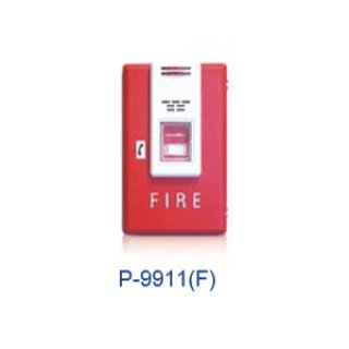 Fixed Fire Telephone Handset รุ่น P-9911(F)
