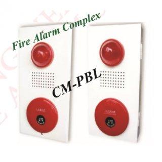 Fire Alarm Complex รุ่น CM-PBL