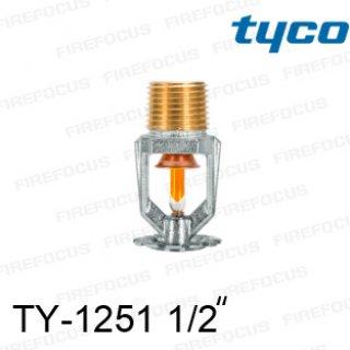 สปริงเกอร์แบบเพนเด้นท์สีส้ม TY-B 135F รุ่น TY-1251